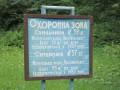 Минеральная вода Плосковская углекислая, гидрокарбонатно-натриевая, борная лечебно-столовая тип Боржоми, тип Поляно-Квасова.