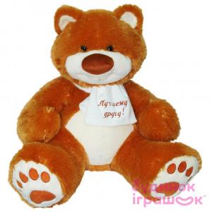 М'яка іграшка Тигрес Ведмедик Мемедик бурий 65 см (ВЕ-0068)